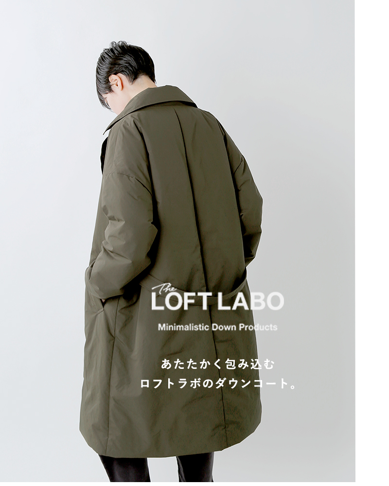 "The Loft Labo(ロフトラボ)×KAWADA FEATHER(カワダフェザー)チェスターダウンコート""LOOKY-2"" tl20fjk37"