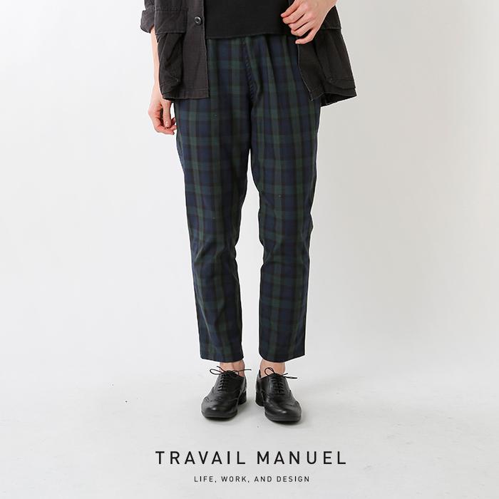 TRAVAIL MANUEL(トラバイユマニュアル)ブラックウォッチペグパンツ tm5019
