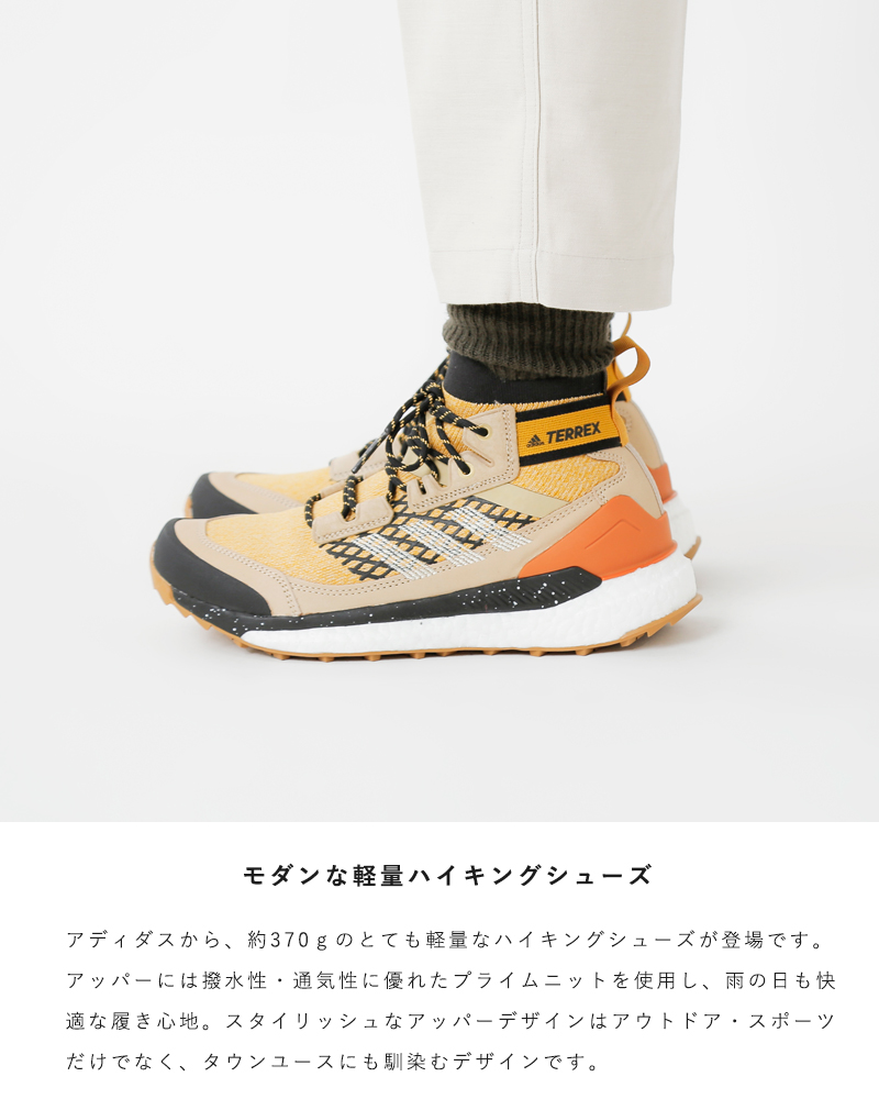 "adidas(アディダス)ミドルカットハイキングシューズ""""TERREX FREE HIKER BLUE"" tx-freehiker-blue"