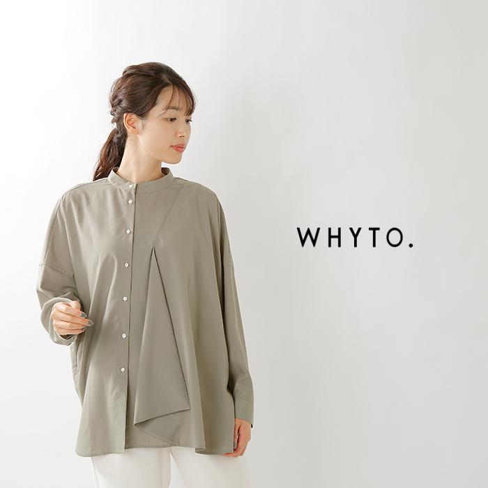whyto(ホワイト)コットンライクアシンメトリーブラウス