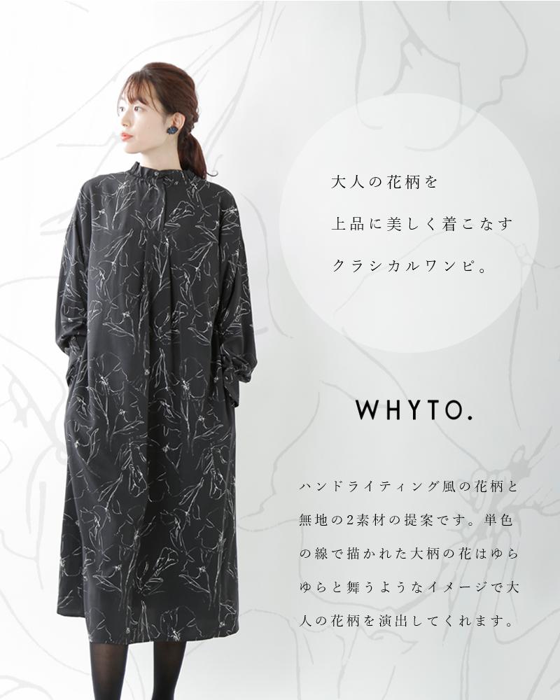 whyto(ホワイト)フリルカラー Aラインワンピース wht20fop2
