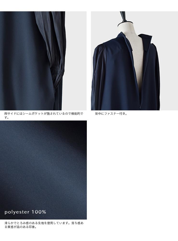 whyto(ホワイト)スタンドカラー異素材コンビAラインワンピースwht20fop3