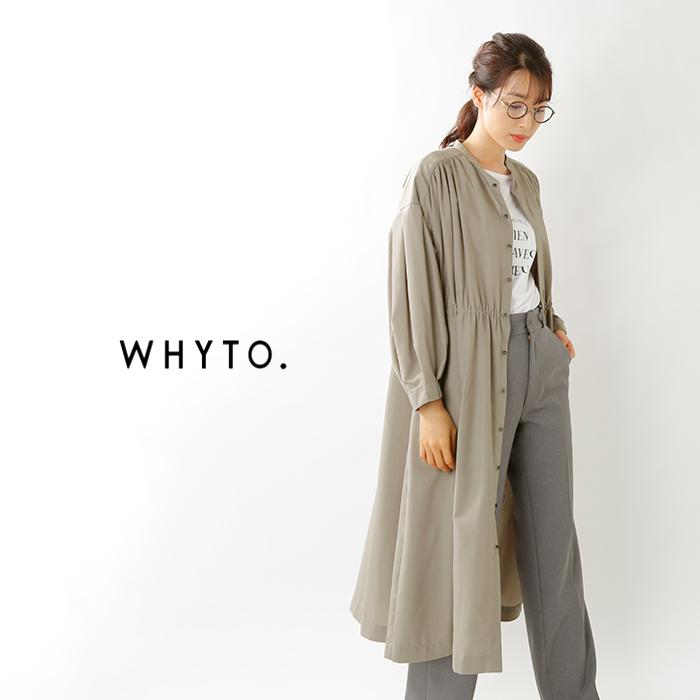 whyto(ホワイト)コットンライクギャザーシャツワンピース