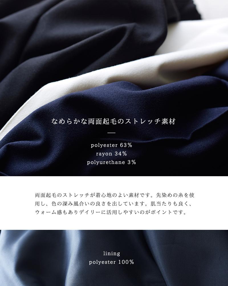 whyto(ホワイト)T/R起毛ピンタックテーパードパンツ