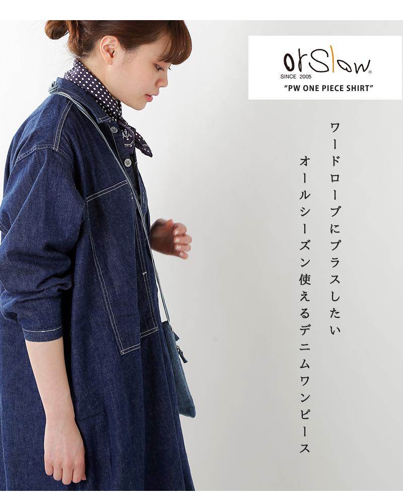 "or slow(オアスロウ)デニムシャツワンピース""PW ONE PIECE SHIRT"" 00-9541"