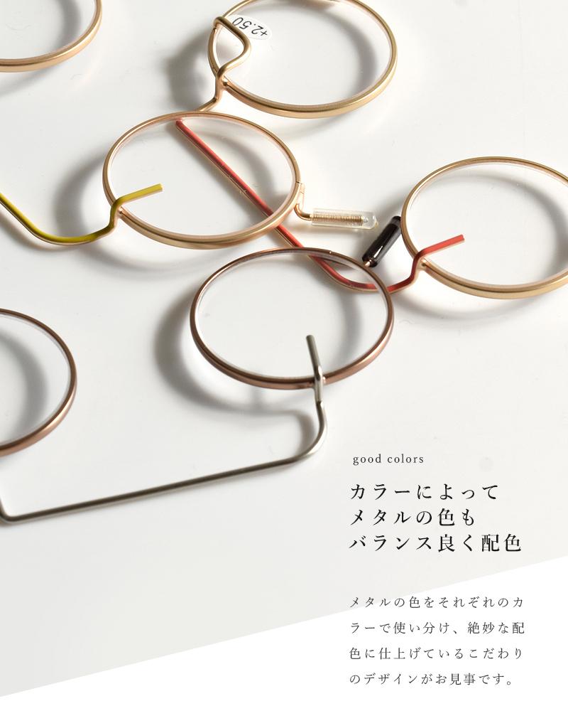 Ciqi(シキ)ポイントルーペ ローネット・オペラグラス 1-6