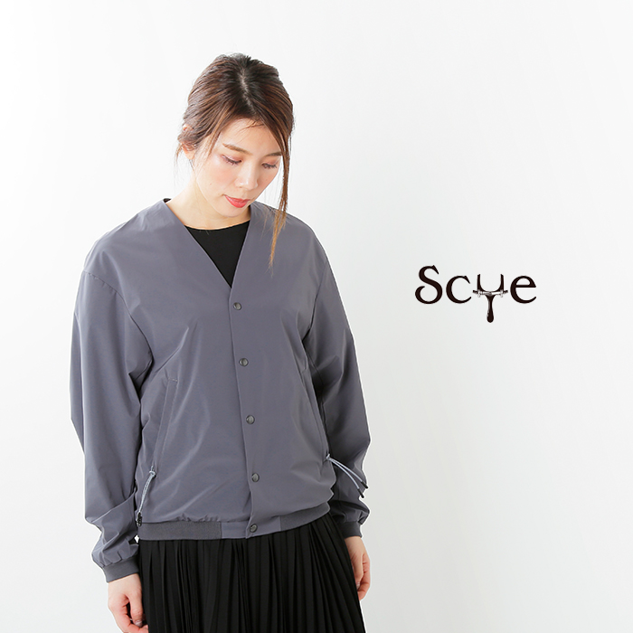Scye(サイ)ウルトラ2WAYナイロンストレッチスナップカーディガン 1220-61004