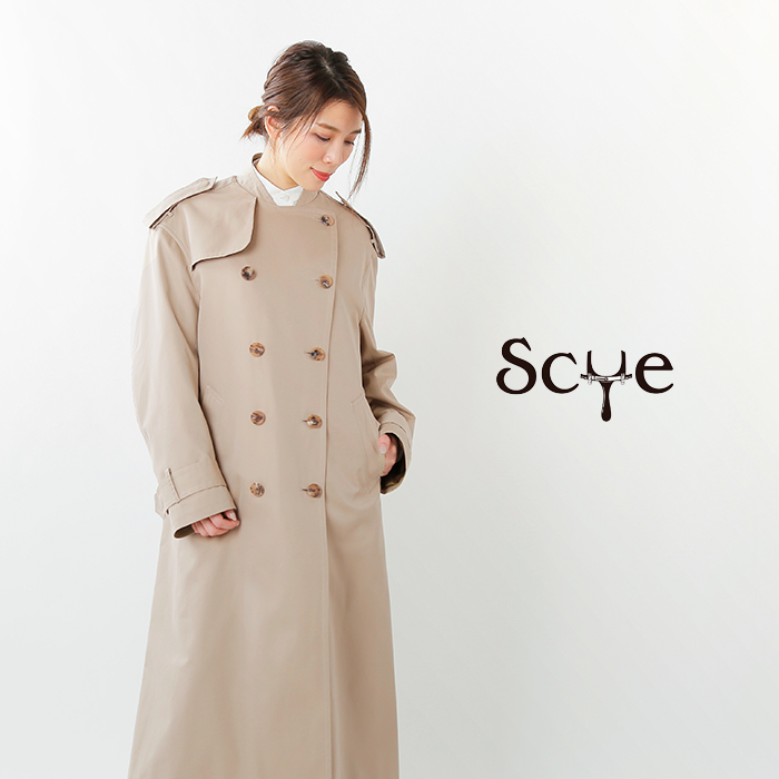 Scye(サイ)コットンシルクブレンディッドオーバーサイズドトレンチコート 1220-71024
