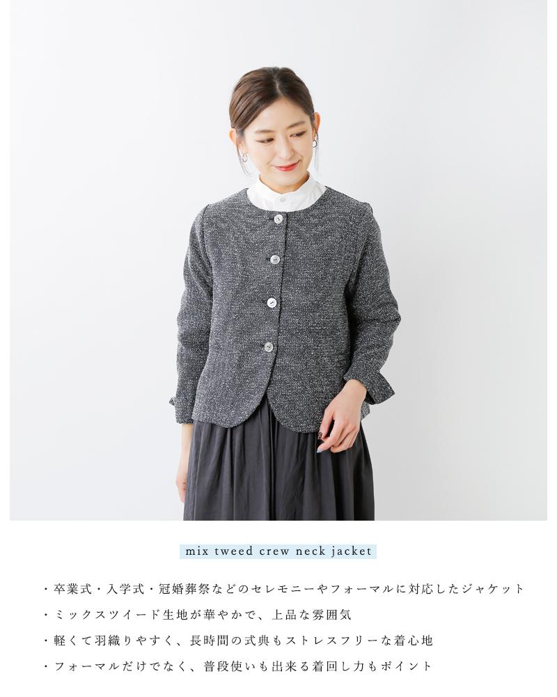 ina(イナ)ミックスツイードクルーネックジャケット 196662