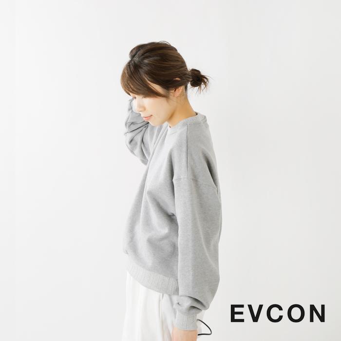 EVCON(エビコン)コットンベーシッククルーネックスウェットプルオーバー 201-91102