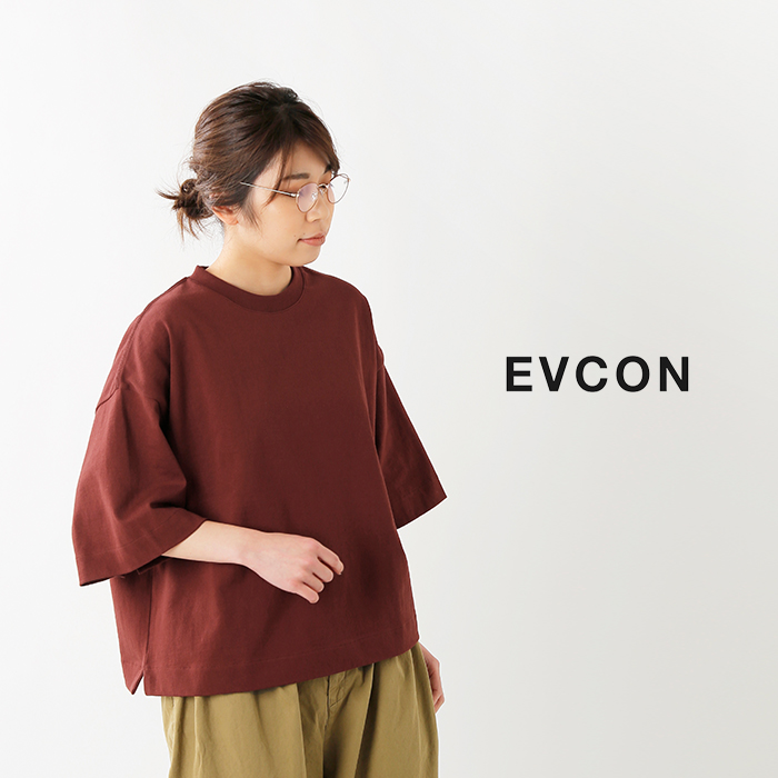 EVCON(エビコン)コットンワイドショートスリーブTシャツ 201-91106