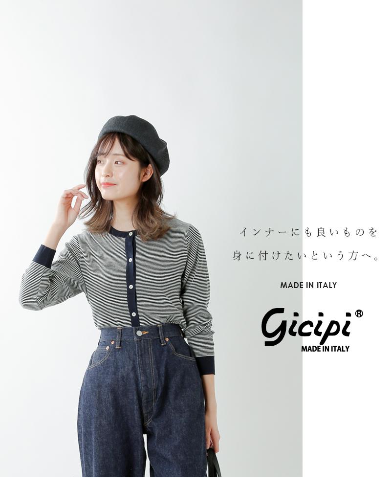 """GICIPI(ジチピ)コットンクルーネックカーディガン""""C.Cardigan RZ ML"""" 2015p"""
