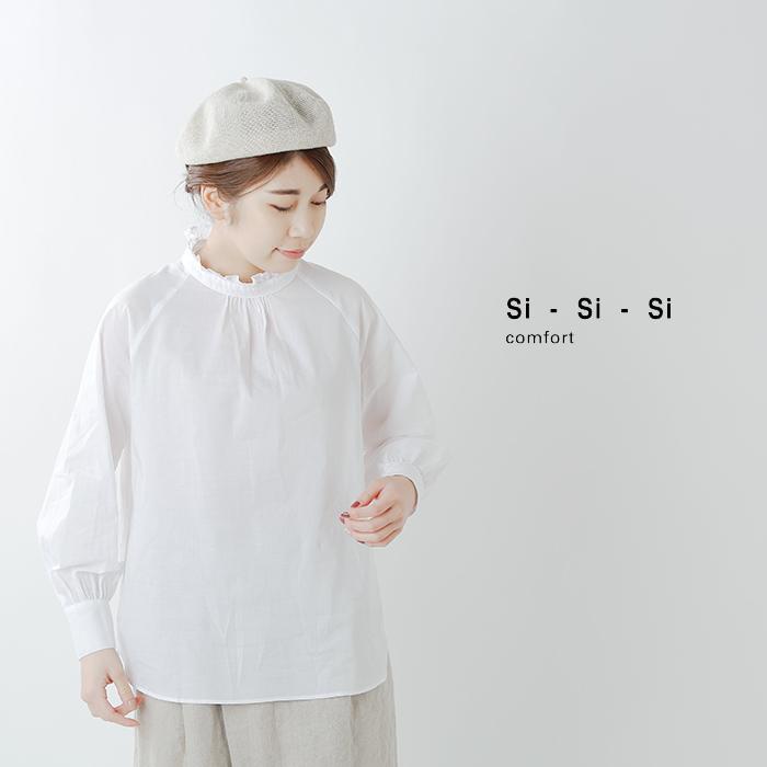 Si-Si-Si(スースースー)コットンローンネックフリルブラウス 2020-s011s