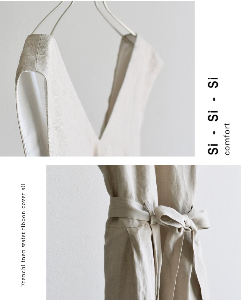 Si-Si-Si(スースースー)フレンチリネンウエストリボンカバーオール