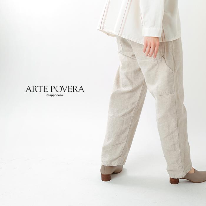 ARTE POVERA(アルテポーヴェラ)コットンリネンバギーパンツ 2020spring34