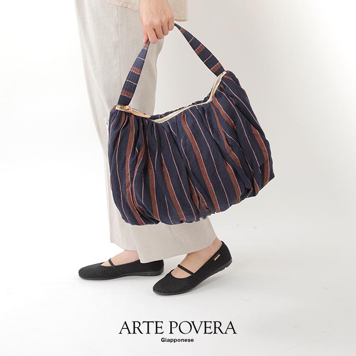 ARTE POVERA(アルテポーヴェラ)リネンストライプパンプキンバッグ 2020summer09