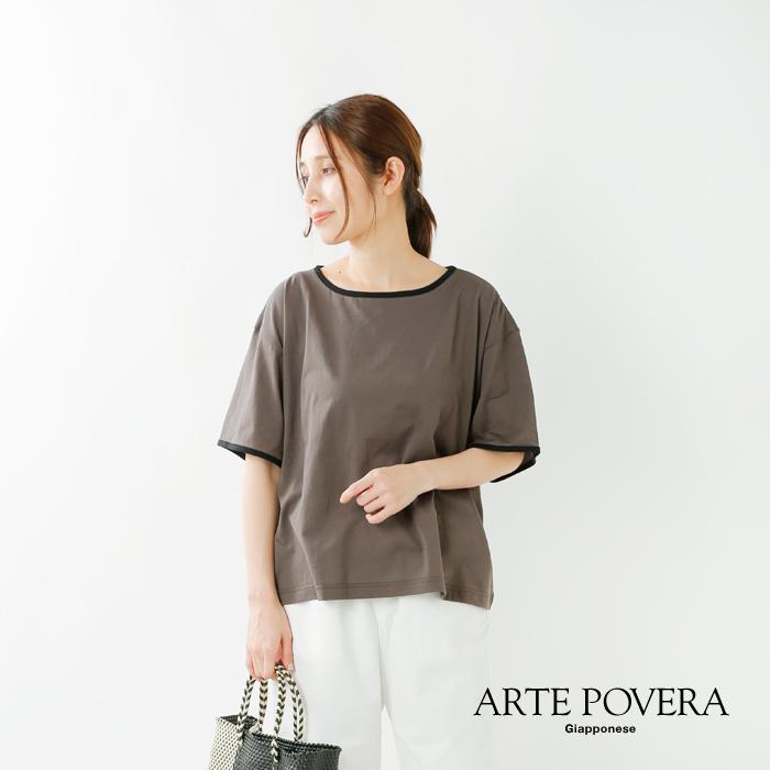 ARTE POVERA(アルテポーヴェラ)120/2天竺クレックTシャツ 2020summer28