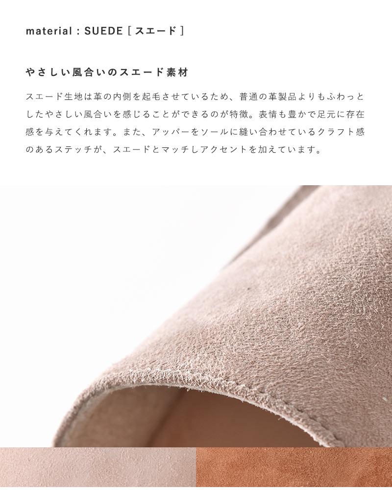mibo(ミボ)スエードレザーヒールカップメノルカサンダル310