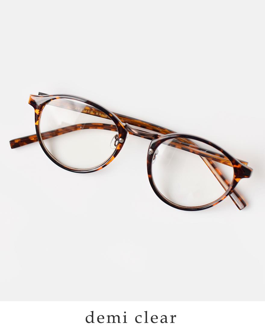 atelierbrugge(アトリエブルージュ)ボストン眼鏡/サングラス31rs-ty2854