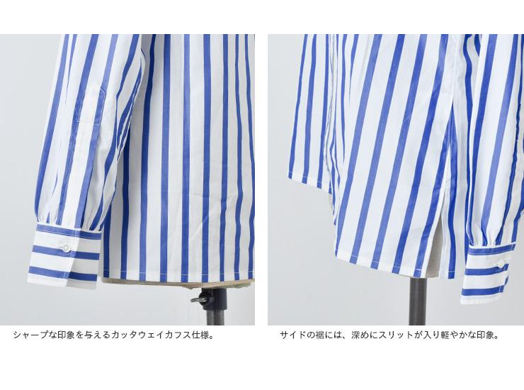 ANATOMICA(アナトミカ)ベンガルストライプコットンバンドカラーシャツ 530-551-06
