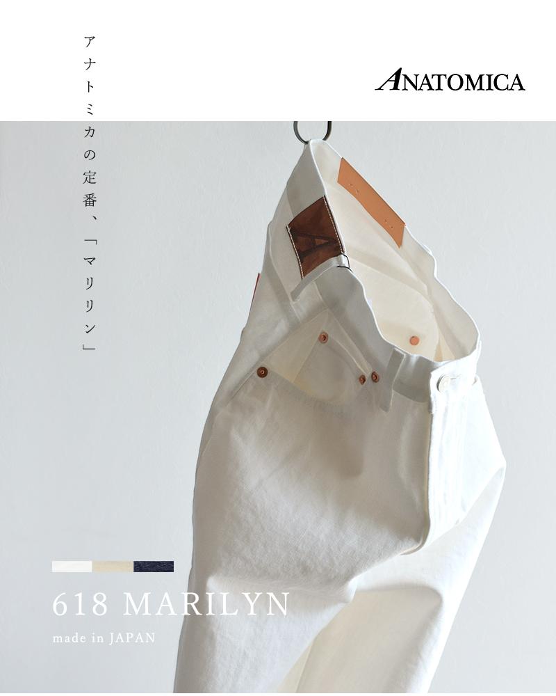 ANATOMICA(アナトミカ)WOMEN