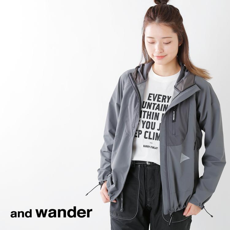 ワンダー アンド and wander
