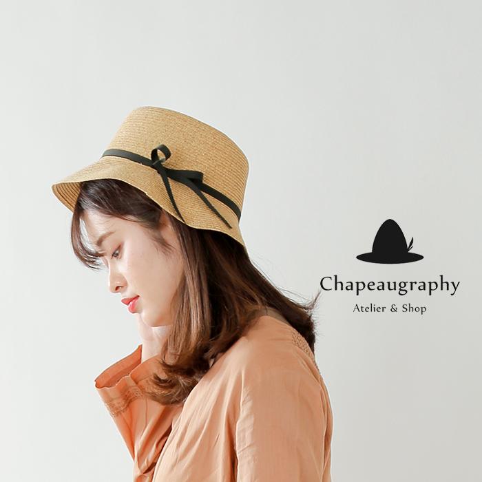 Chapeaugraphy(シャポーグラフィー)ペーパーブレード角クロッシェハット 577