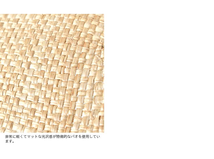 Chapeaugraphy(シャポーグラフィー)バオカンカン帽 587