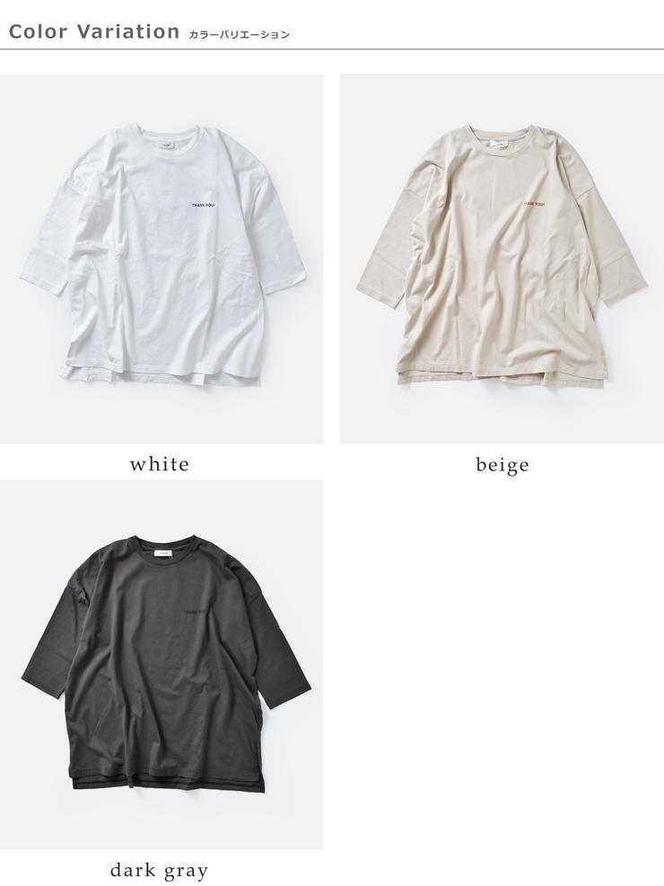 Le Melange(ル・メランジュ)ソフトジャージーコットン七分袖プリントTシャツ