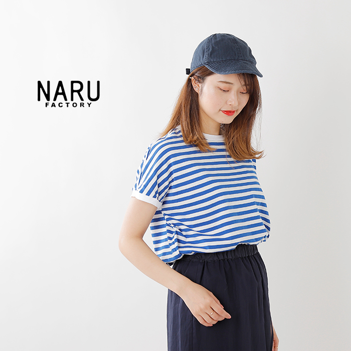 NARU(ナル)コットンボーダーワイドプルオーバー 619141