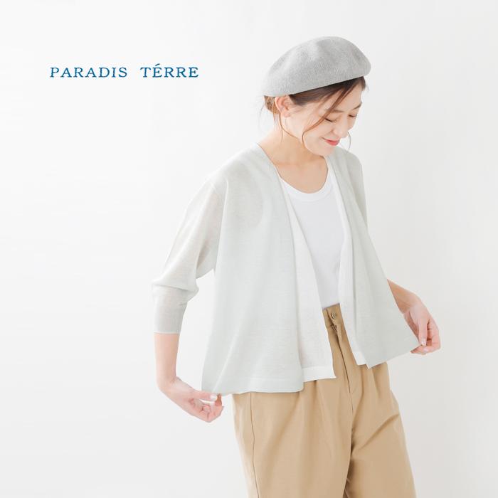 PARADIS TERRE(パラディテイル)バイカラー重ね2wayカーディガン 703905