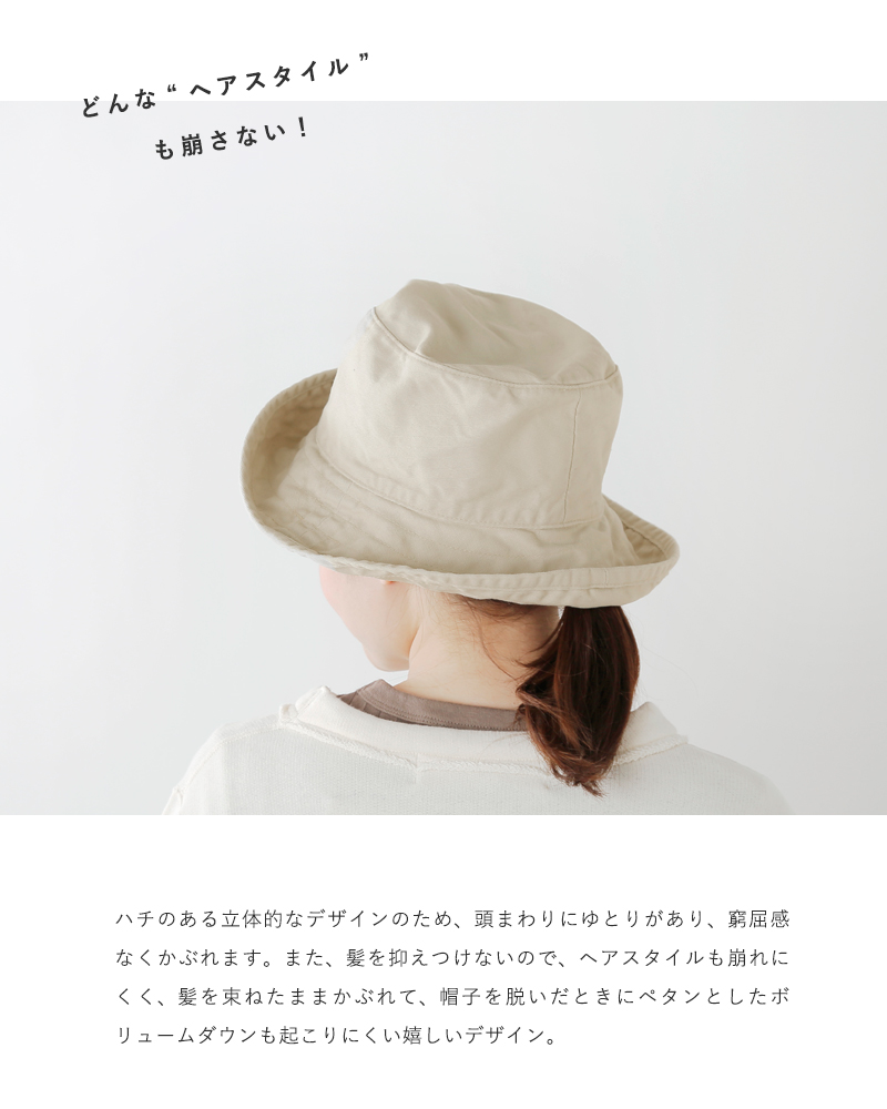 "HAT attack(ハットアタック)コットンハット""WASHED COTTON CRUSHER HAT"" 9ha03"