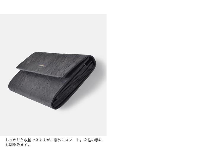 "irose(イロセ)シワ加工ロングウォレット""paper long wallet""-kt acc-p15/定番商品"