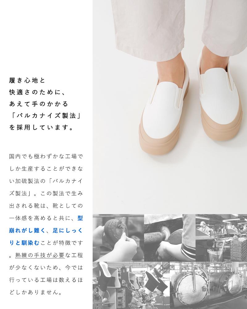 Asahi(アサヒ)キャンバスデッキスリッポンシューズ asahi-l010
