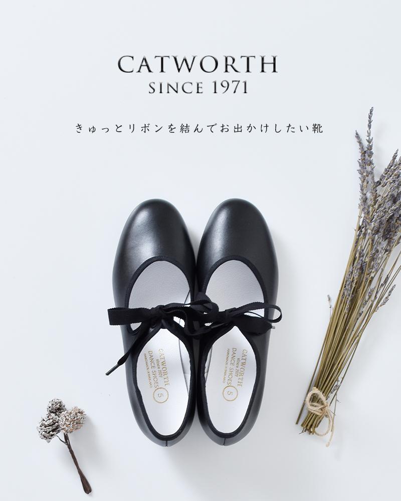 CATWORTH(キャットワース)イタリアンカーフレザースタータップシューズ