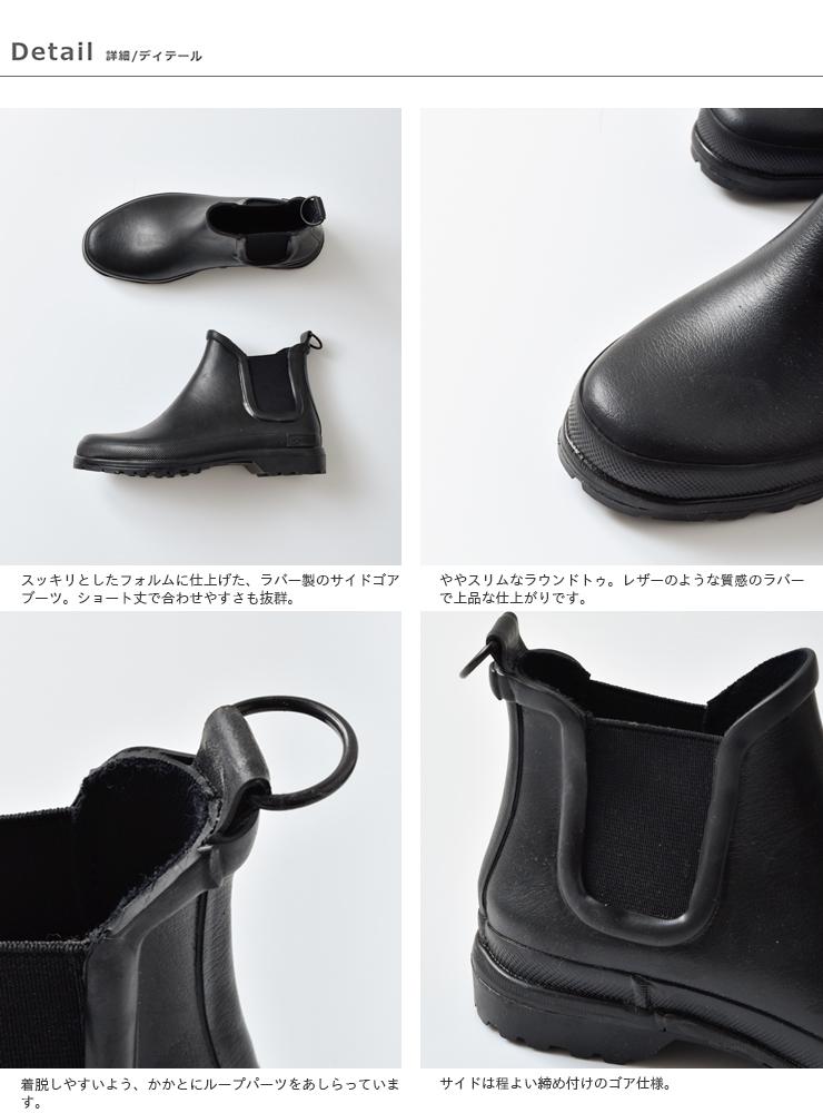 "NOVESTA(ノヴェスタ)ラバーチェルシーブーツ""CHELSEA BOOT"" chelsea-boot"