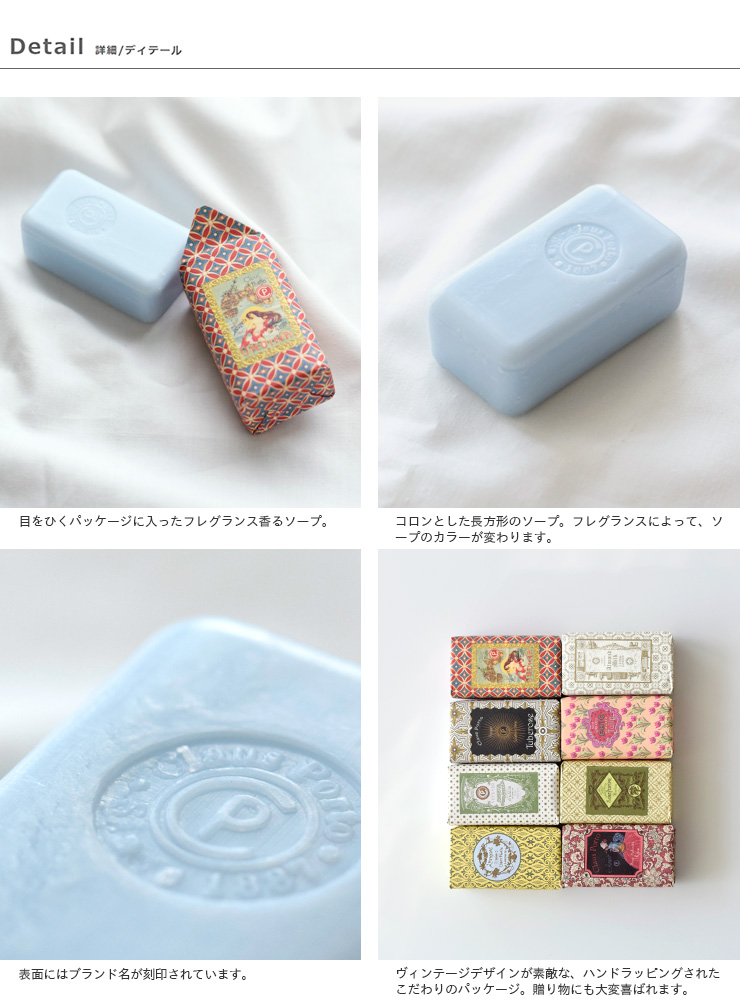 "CLAUS PORTO(クラウス・ポルト)ブレンドオイルソープ50g""CLASSICO MINI SOAP"" classico-soap-50g"