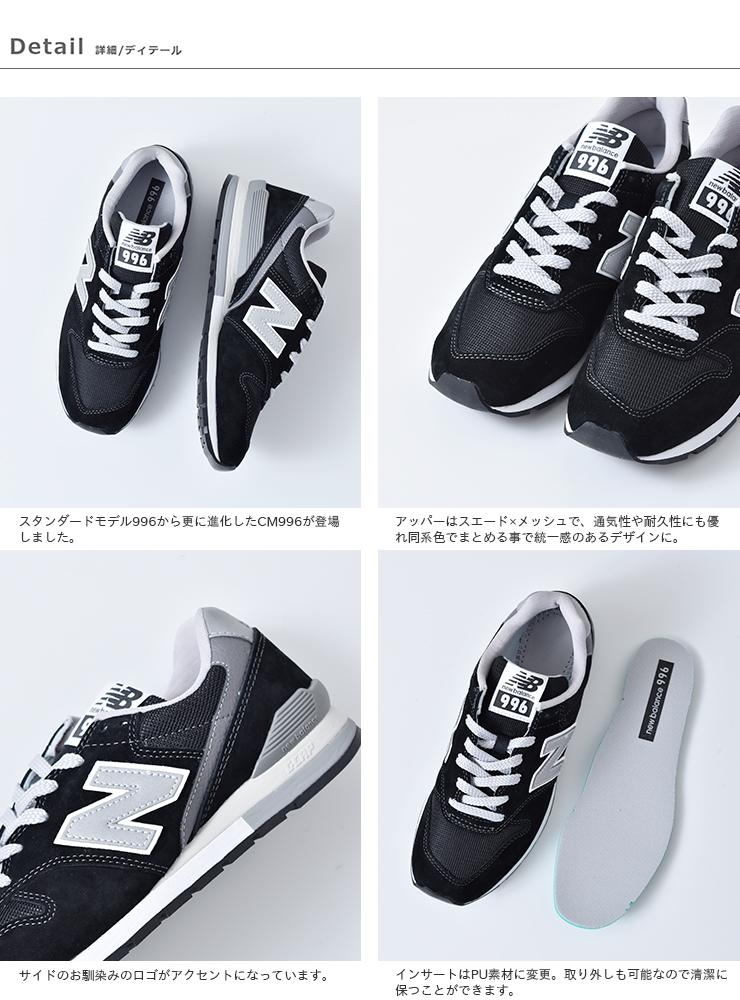 "new balance(ニューバランス)スエード×メッシュアッパースニーカー""CM996"" cm996"