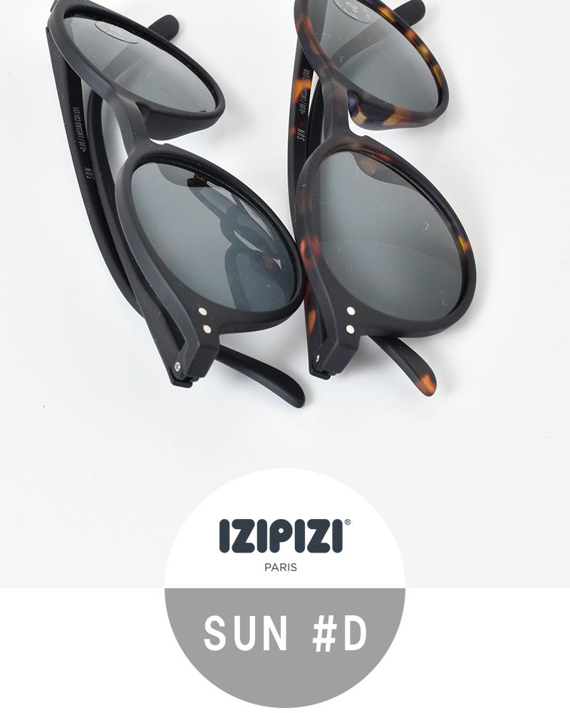 IZIPIZI(イジピジ)UVカットアイコニックサングラスd-sun