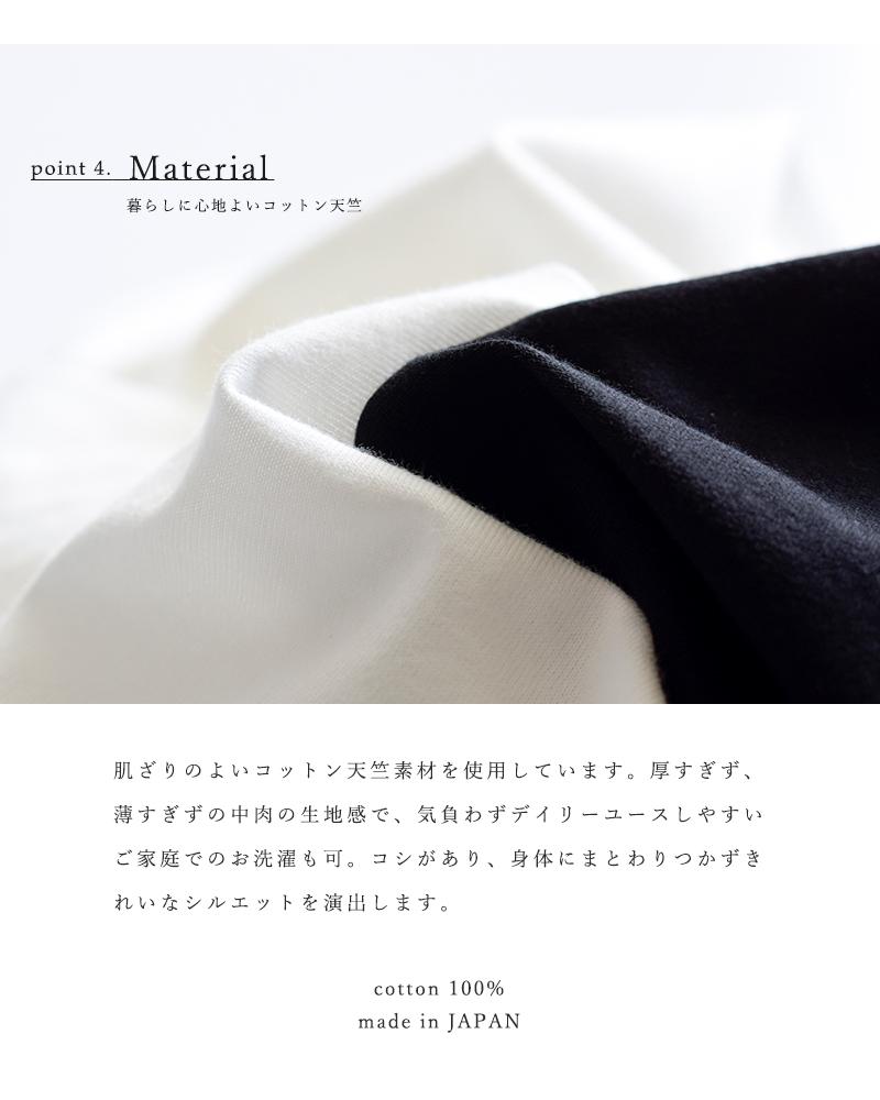 Dulcamara(ドゥルカマラ)コットンバルーンTシャツ d120-t900