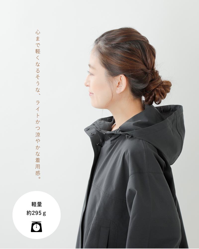 DANSKIN(ダンスキン)UVカットエアーフィールジャケット dc30115
