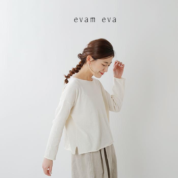 evam eva(エヴァムエヴァ)ドライコットンボートネックプルオーバー e201k066
