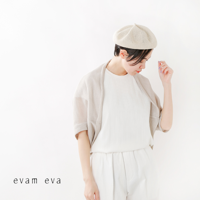 evam eva(エヴァムエヴァ)ドライシルクボレロ e201k163