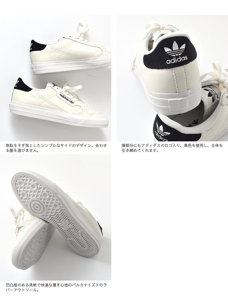 adidas Originals(アディダス オリジナルス)レザーコンチネンタルスニーカー eg4589