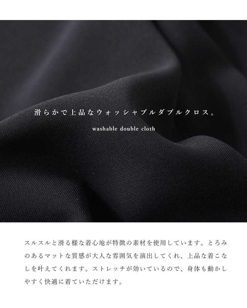 nooy(ヌーイ)ウォッシャブルダブルクロスブラックボタンブラウスジャケット fjk01s