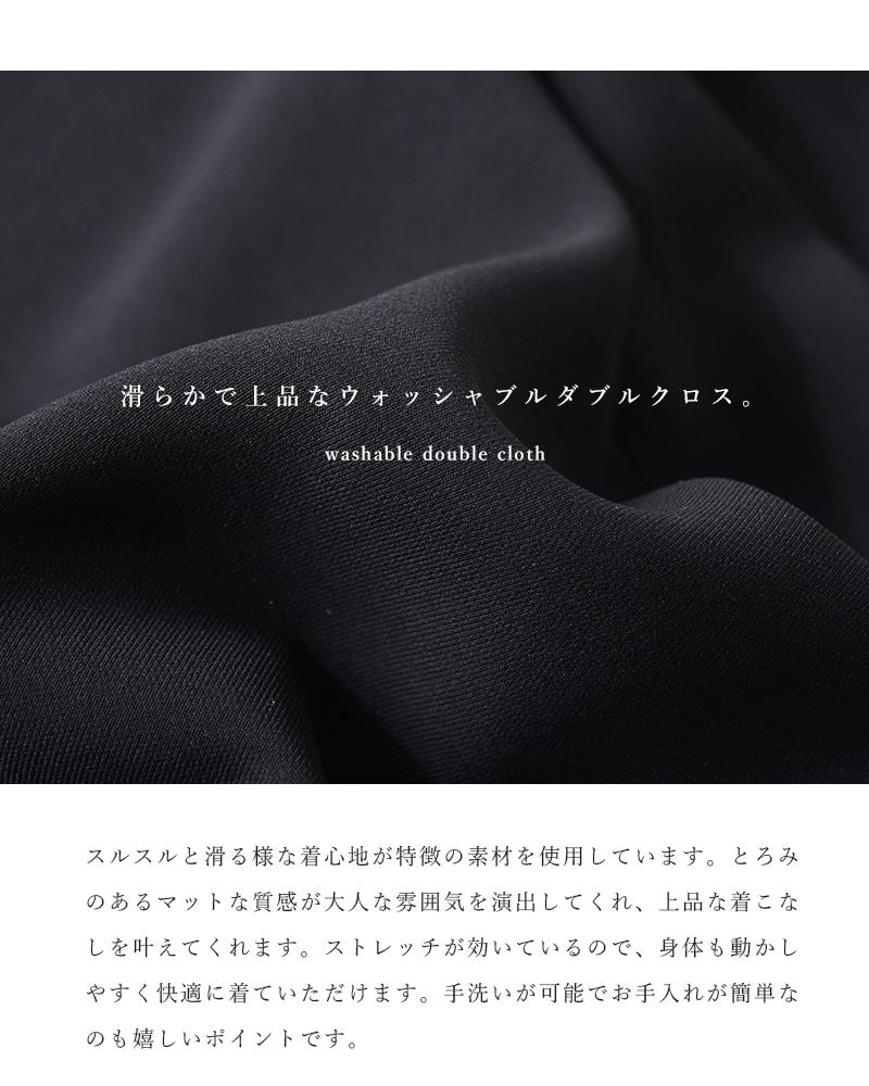 nooy(ヌーイ)ウォッシャブルダブルクロスブラックギャザーパンツ fp