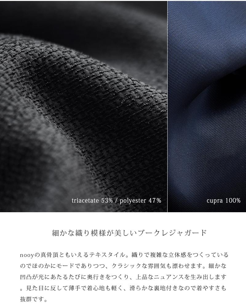 nooy(ヌーイ)ブークレジャガードハーフタックスカートfsk01