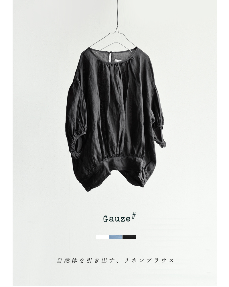 Gauze#(ガーゼ)ラミーリネンバルーンブラウス g491