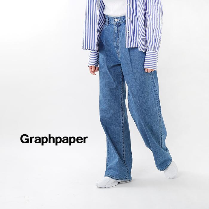 graphpaper(グラフペーパー)ワイドストレートデニムパンツ gl201-40160b
