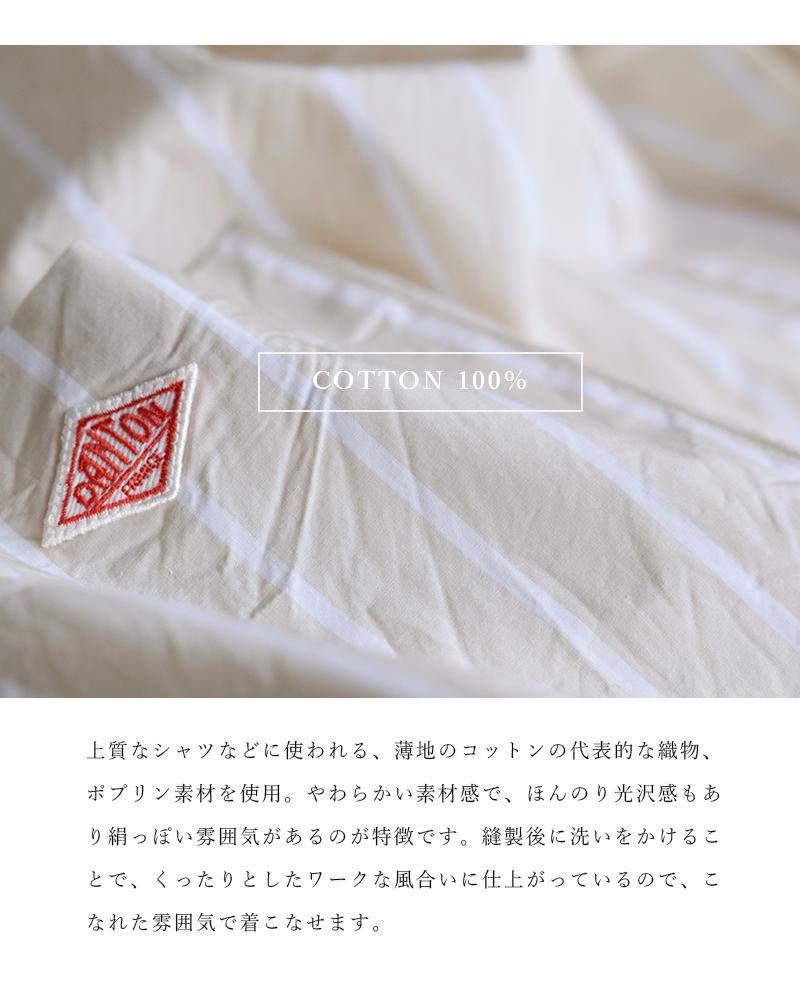 DANTON(ダントン)コットンポプリンストライプシャツワンピース jd-3727mtp